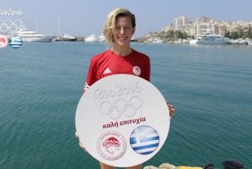 «Μόνο ο Ολυμπιακός μπορούσε να βοηθήσει!»