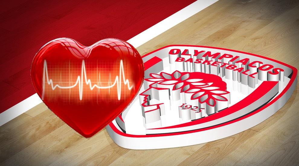 Photo of Η καρδιά σου, πρωταθλητή!