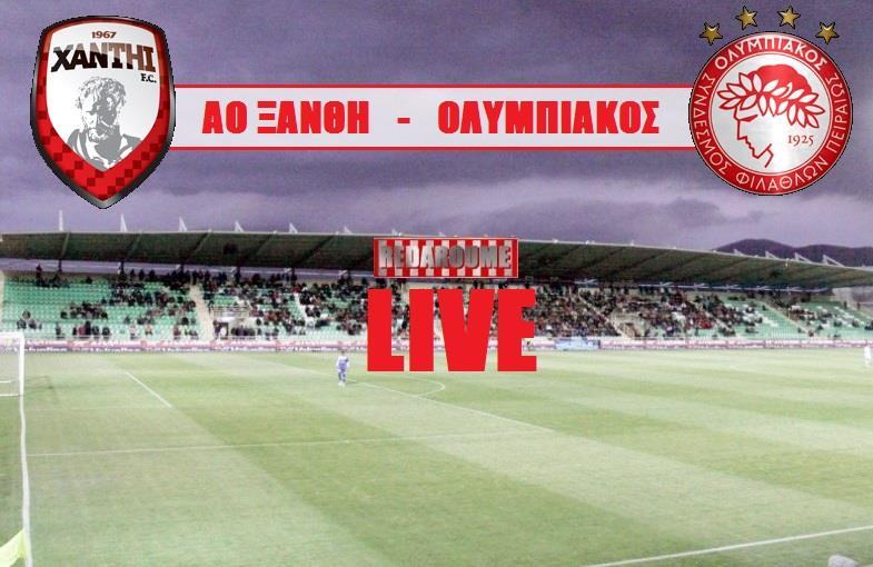 Photo of Ξάνθη-Ολυμπιακός(Live)
