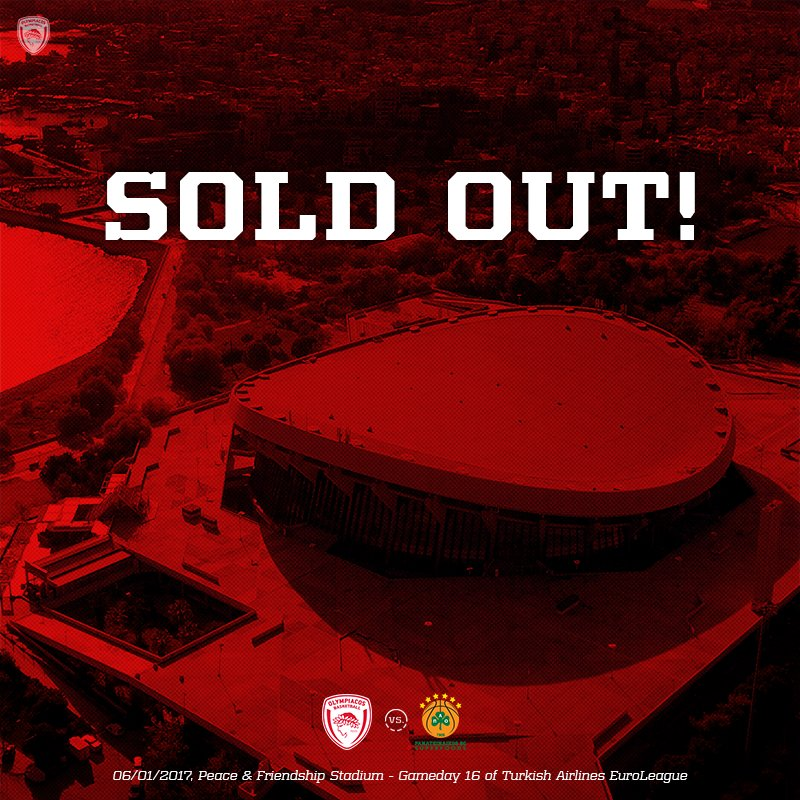 Photo of Sold out με τον πελάτη!