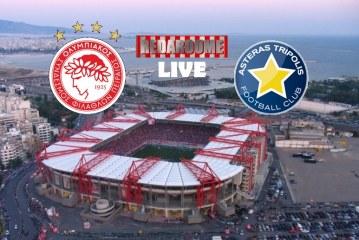 LIVE: Ολυμπιακός – Αστέρας Τρίπολης