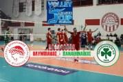 LIVE: Ολυμπιακός – Παναθηναϊκός 3-1 (ΤΕΛΙΚΟ)