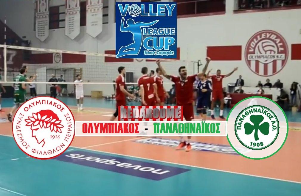 Photo of LIVE: Ολυμπιακός – Παναθηναϊκός 3-1 (ΤΕΛΙΚΟ)