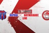 LIVE: Βέροια – Ολυμπιακός