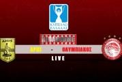 LIVE: Άρης – Ολυμπιακός 1-1 (ΤΕΛ)