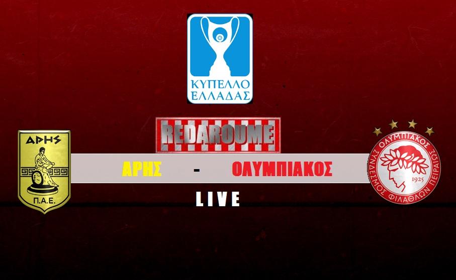 Photo of LIVE: Άρης – Ολυμπιακός 1-1 (ΤΕΛ)