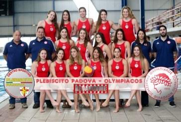 LIVE: Plebiscito Padova – Ολυμπιακός