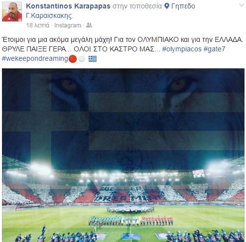 "Photo of ""Για την Ελλάδα και τον Ολυμπιακό"
