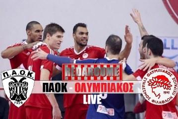 LIVE: ΠΑΟΚ – Ολυμπιακός