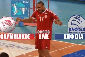 LIVE: Ολυμπιακός – Κηφισιά