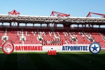 LIVE: Ολυμπιακός – Ατρόμητος 2-0 (τελικό)