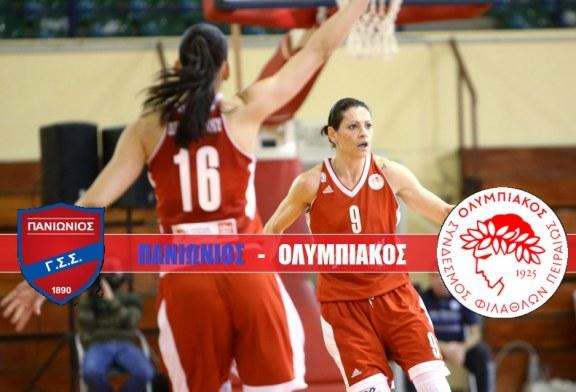 LIVE: Πανιώνιος – Ολυμπιακός