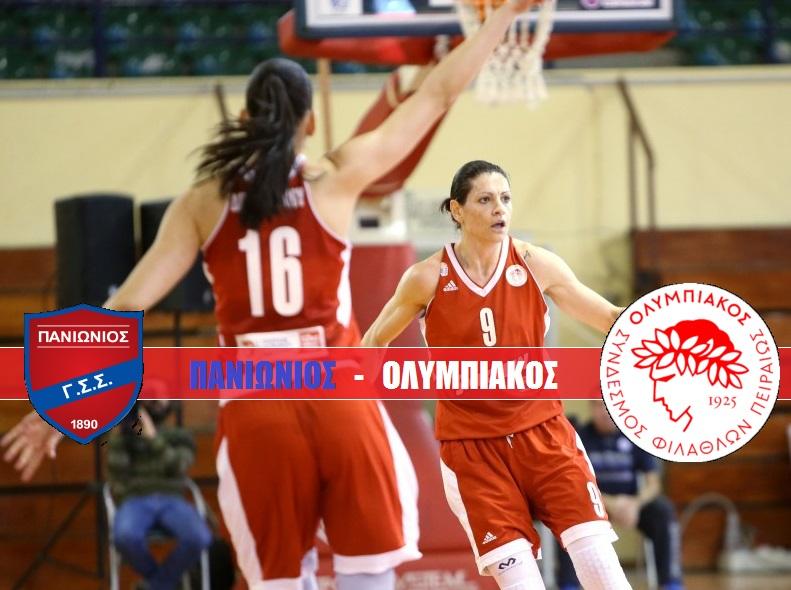 Photo of LIVE: Πανιώνιος – Ολυμπιακός