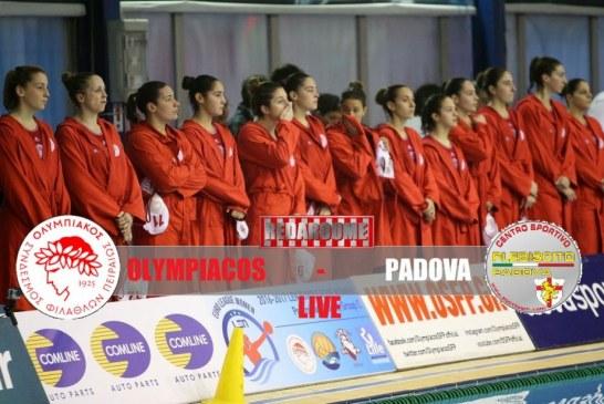 LIVE: Oλυμπιακός – Plebischito Padova 11-10 (τελικό)