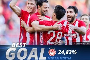 Ο Ντε Λα Μπέγια το καλύτερο γκολ!