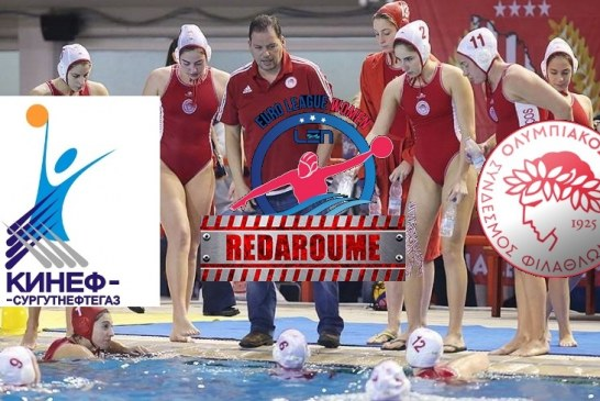 LEN Euro League Final LIVE: Κίρισι – Ολυμπιακός