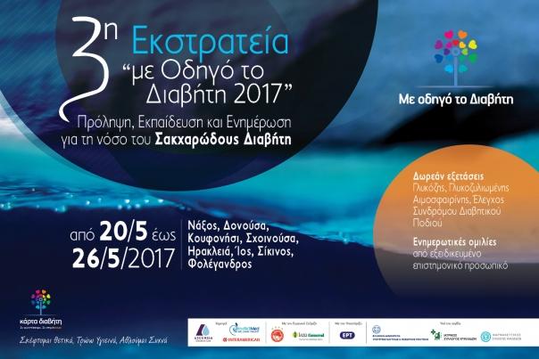 Photo of Πρωτοπόρος παντού ο Ολυμπιακός!