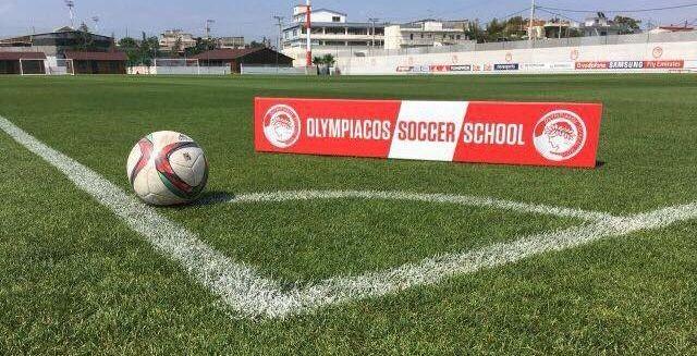 Photo of Πρεμιέρα για το Olympiacos Summer Camp