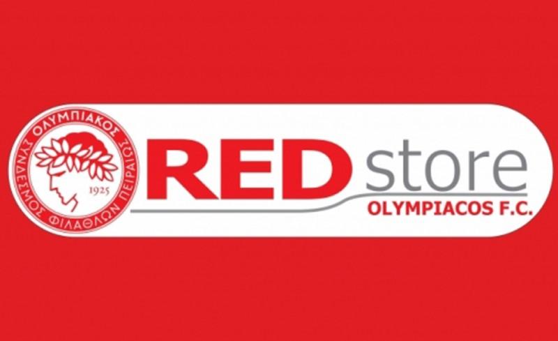 Photo of Κλειστό αύριο Παρασκευή το Red Store