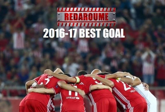 Redaroume POLL: Ψηφίστε το καλύτερο γκολ της σεζόν (vid)