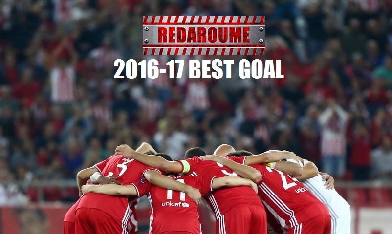 Photo of Redaroume POLL: Ψηφίστε το καλύτερο γκολ της σεζόν (vid)