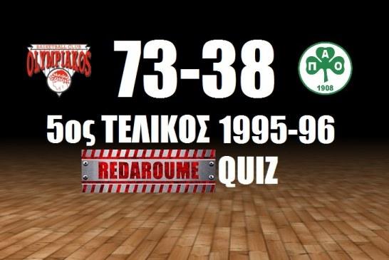 Redaroume QUIZ: Πόσο καλά θυμάσαι τον τελικό του 1995-96;