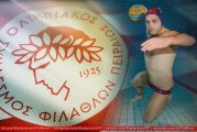 Παίκτης του Θρύλου ο Ομπράντοβιτς!