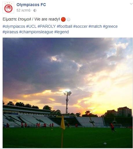 """Photo of """"Είμαστε Ετοιμοι""""(Pic)"""