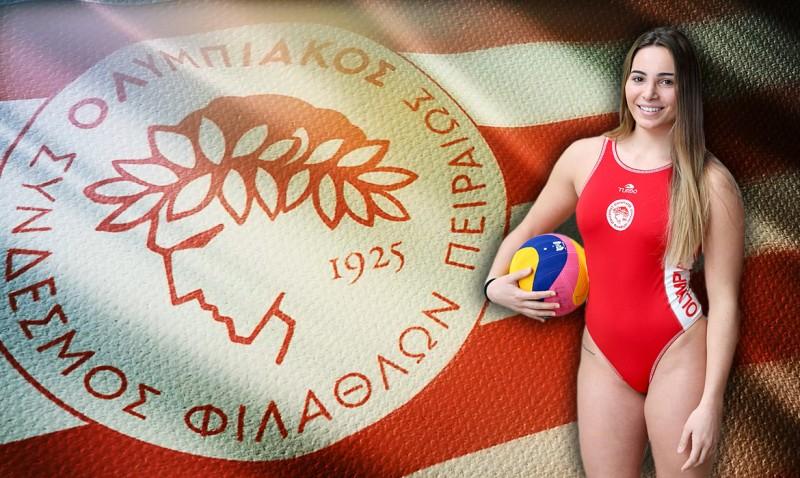 Photo of Ερυθρόλευκη  μέχρι το 2023 η Νικόλ Ελευθεριάδου!