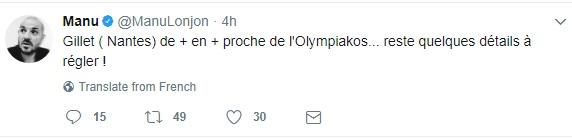 "Photo of ""Λεπτομέρειες για Ζιλε"" (pic)"