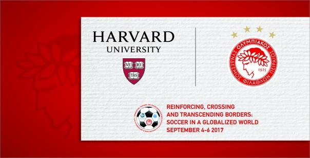 Photo of To Xάρβαρντ επέλεξε Ολυμπιακό!!!