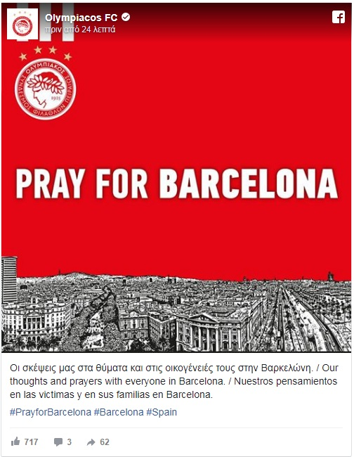 """Photo of """"Οι σκέψεις μας στα θύματα και τις οικογένειες τους"""""""