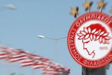 Ονομαστικές καταγγελίες από τον Ολυμπιακό στη συνάντηση με UEFA-FIFA
