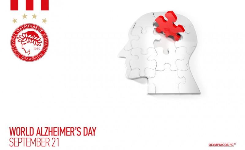 Photo of Ο Ολυμπιακός για την Παγκόσμια Ημέρα Αλτσχάιμερ