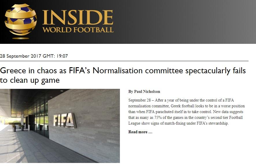 "Photo of ""Σε χειρότερη θέση το ελληνικό ποδόσφαιρο αφότου ανέλαβε η FIFA"""