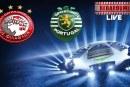 Champions League LIVE: Ολυμπιακός – Σπόρτινγκ Λισαβόνας