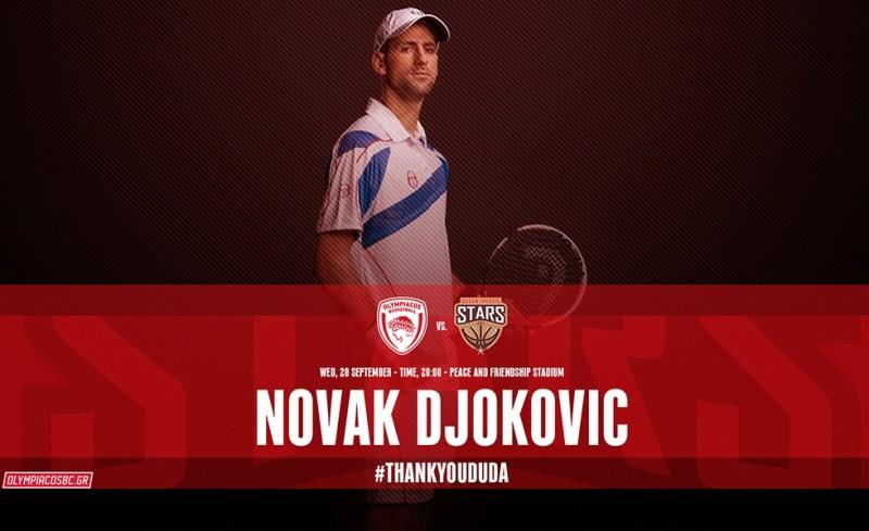 Photo of Και ο Τζόκοβιτς για τον Ντούντα! (pic)