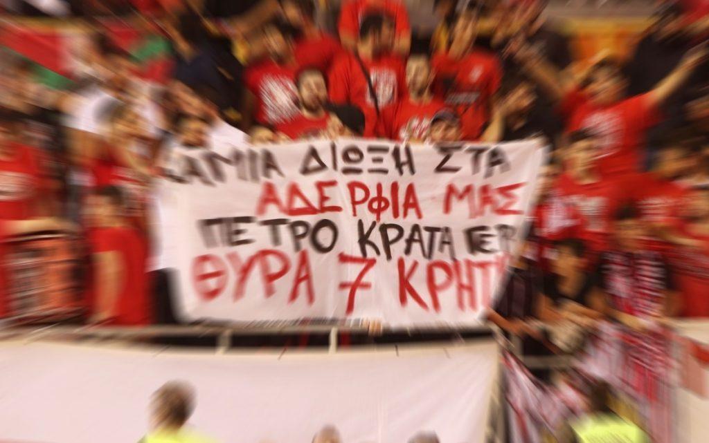 Photo of Μήνυμα συμπαράστασης από Κρήτη