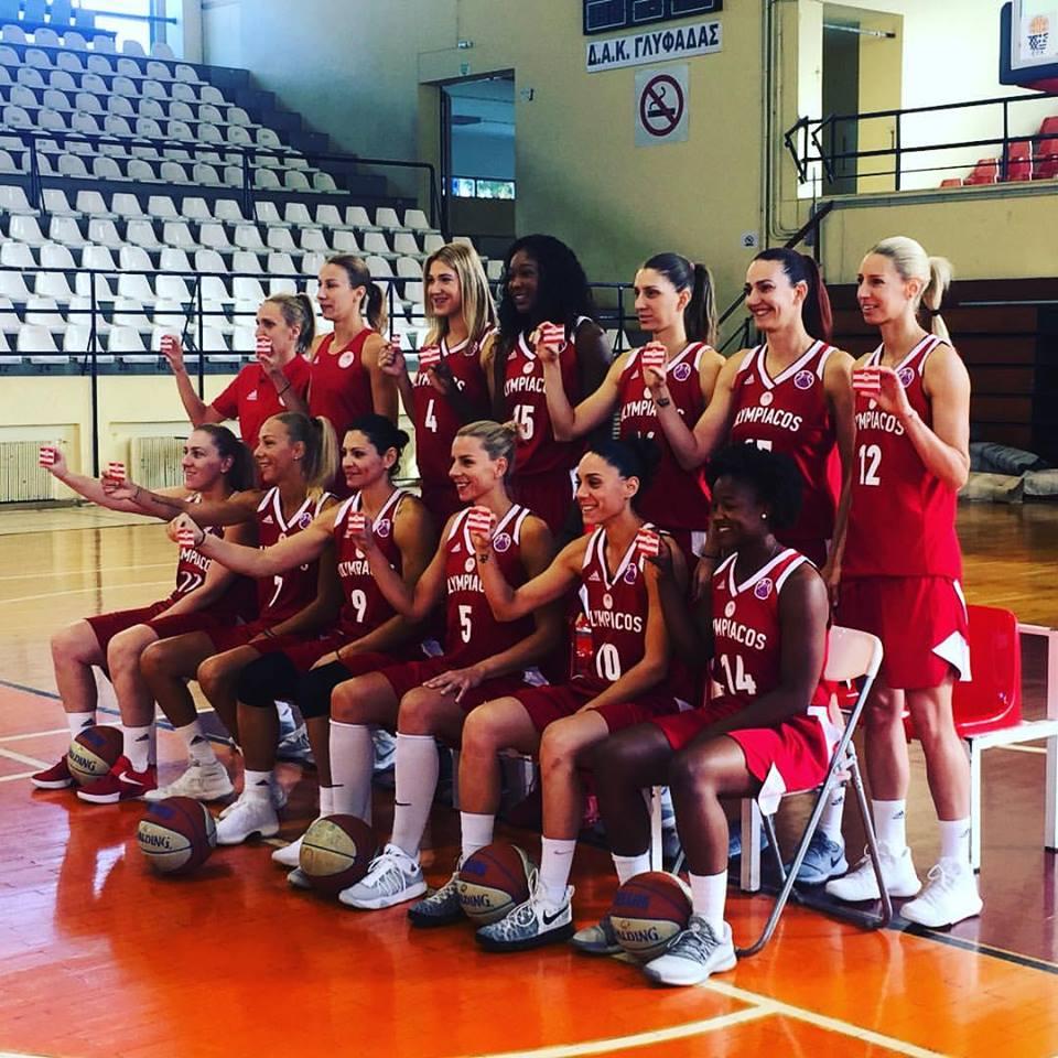 Photo of Φωτογράφιση με  στιλ.. Ολυμπιακό(Pic)