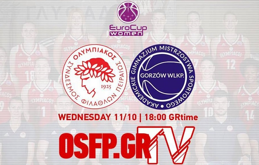 Photo of Άλλα κόλπα από το osfp.gr TV!!!