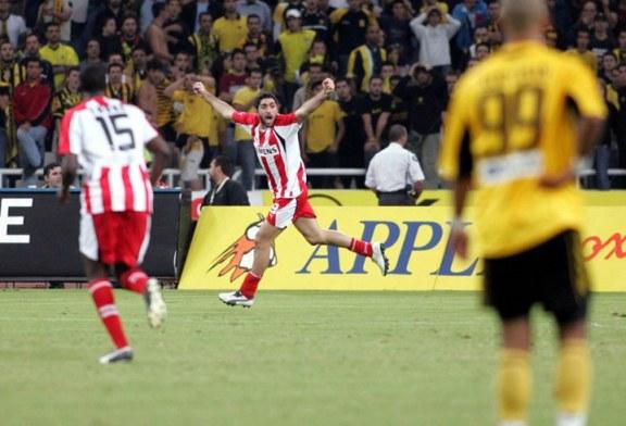 «Τριάρα» στην ΑΕΚ με κυπριακή ανατροπή! (Video)