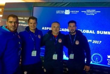 Ο Ολυμπιακός στο Παγκόσμιο Συνέδριο της Aspire