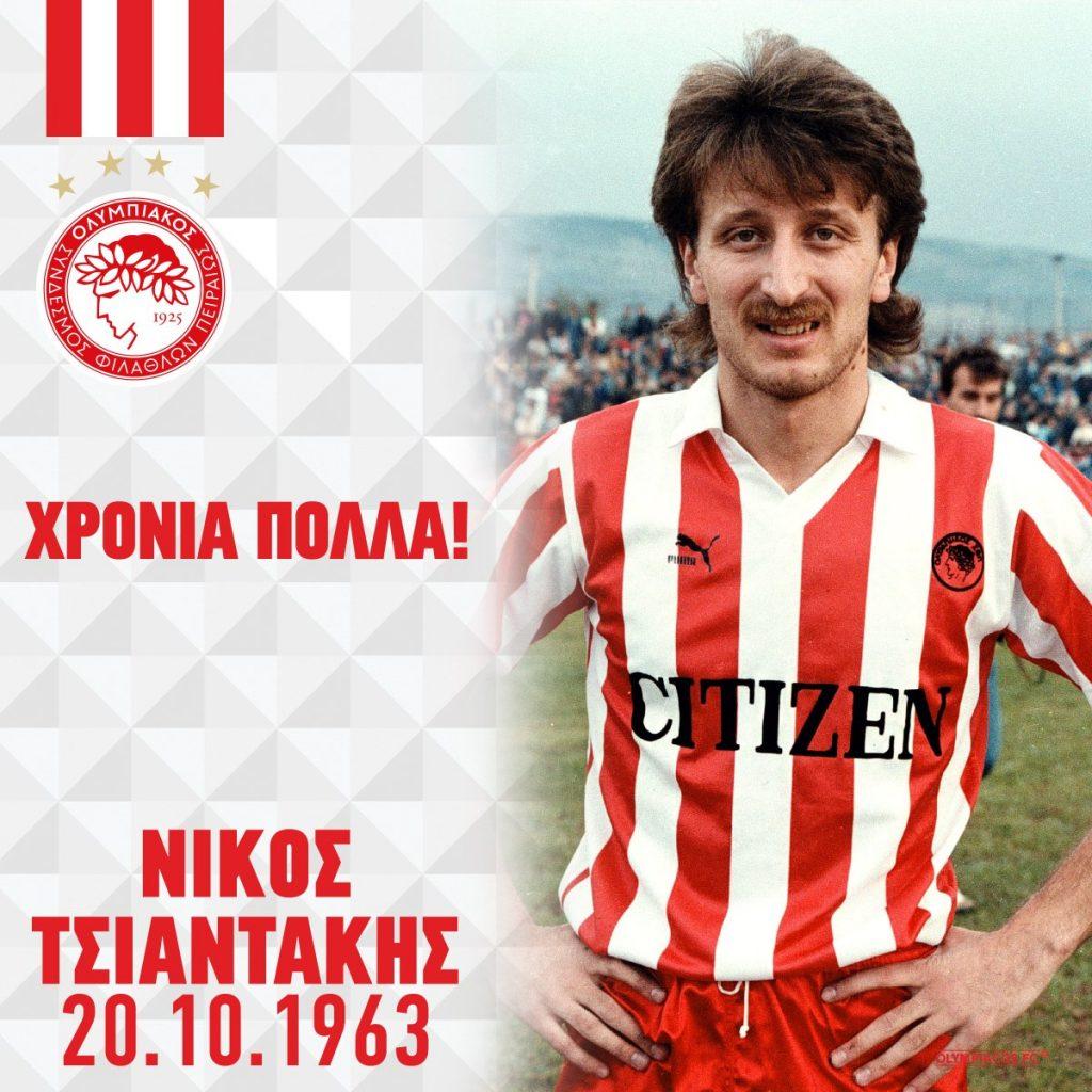 Photo of Πολύχρονος Σίνισα, πολύχρονος Νίκο!