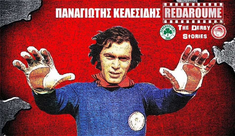 "Photo of ""Εύκολα ή δύσκολα, ο Ολυμπιακός έχει τον πρώτο λόγο"""