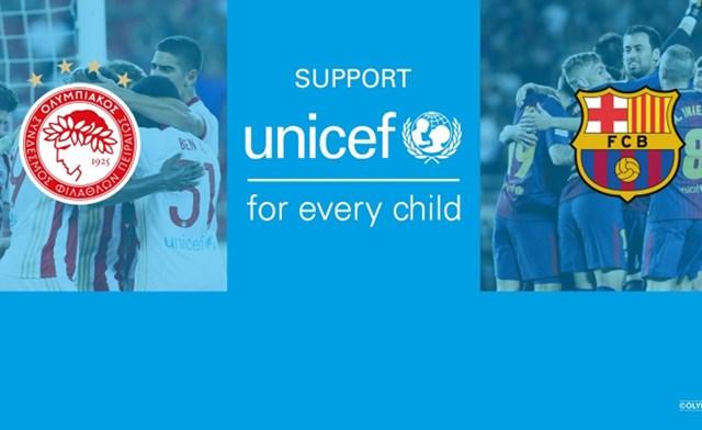 Photo of «Ενώνουμε τις δυνάμεις μας με την UNICEF»