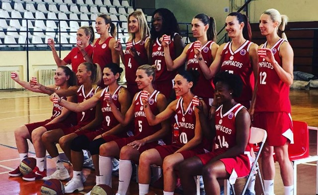 Photo of Πρεμιέρα με Κύπελλο για τα κορίτσια!