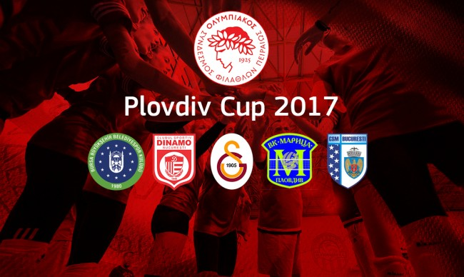 Photo of Οι αντίπαλοι του Θρύλου στο Plovdiv Cup 2017!