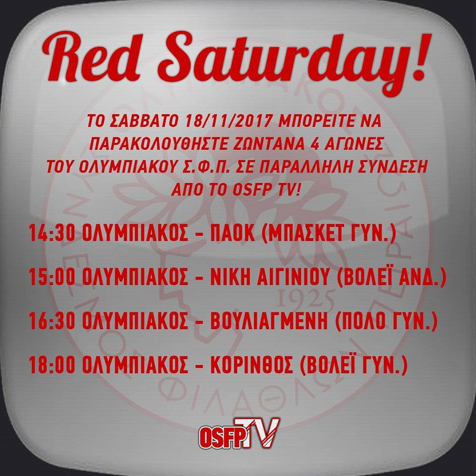 Photo of Red Saturday
