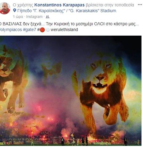 """Photo of Καραπαπάς: """"Την Κυριακή το Μεσημέρι ΟΛΟΙ  στο κάστρο μας"""""""