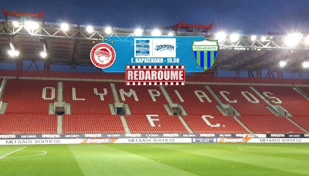 Photo of Superleague LIVE: Ολυμπιακός – Λεβαδειακός